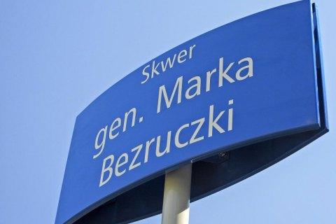 У польському Ґданську з'явився сквер на честь генерала армії УНР Безручка (фото)