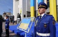 Біля Верховної Ради відкрили стенд з Прапором Незалежності України
