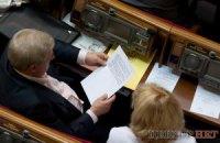 Семьи Калетника и Порошенко борются за округ на Виннитчине