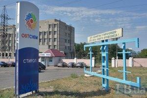 Холдинг Фірташа залагодив питання з боргом Газпромбанку