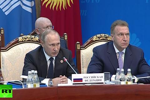 Посол Украины и Путин поспорили об аннексии Крыма на саммите СНГ