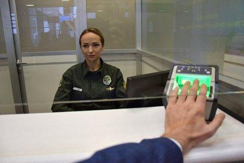 22,5 тыс. человек с начала года оставили биометрические данные на границе с Украиной