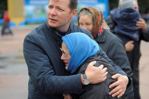 Олег Ляшко пойдет на довыборы в Раду по 208 округу
