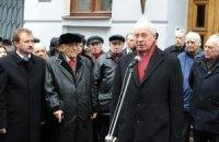 Азаров почтил память героев Крут