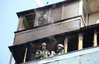 Під час пожежі в київській багатоповерхівці загинула людина