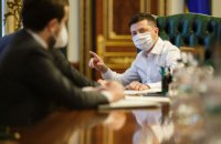 Зеленський: ми ще не подолали коронавірусу, але вже повинні думати, як правильно виходити з карантину