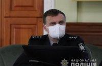 Полицию Харьковщины возглавил Андрей Рубель