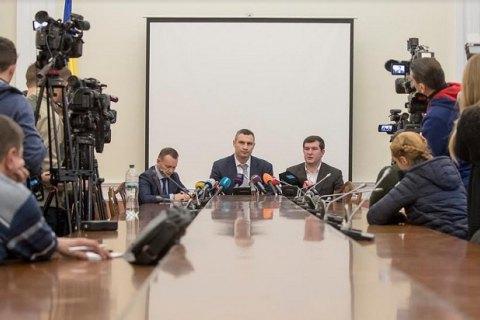 Кличко поблагодарил ГПУ и МВД за сотрудничество в борьбе с коррупцией на двух КП Киева