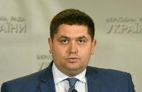 """Распространение ложной информации об """"Украэрорухе"""" угрожает безопасности страны, - нардеп Корчик"""
