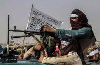 Таліби заборонили акції протесту в Афганістані