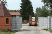 Резиденцию Януковича обогрели на 700 тысяч бюджетных гривен