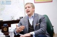 Коболєв: Україна близька до укладення договору про постачання газу з США