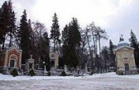 Милиция задержала физкультурника, бушевавшего на Лычаковском кладбище