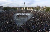 В Венгрии вспыхнули протесты против закрытия университета Сороса