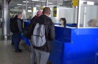 В Украину на эвакуационных рейсах вернулись еще 800 граждан