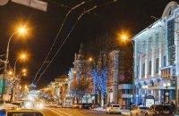 У Вінниці відмовилися від новорічної ялинки