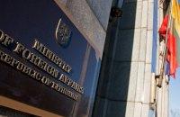 """Хакеры похитили из МИД Литвы информацию под грифом """"секретно"""""""