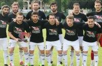 Два російських футболісти зіграли за грузинський клуб у майках з антиросійськими гаслами