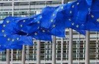 ЕС призвал украинские власти отменить принятые 16 января законы