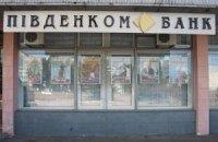 Банк партнера Януковича-молодшого повернувся до нормальної роботи