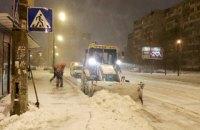 """Чернишов: """"Усі регіони готуються до похолодання та погіршення погодних умов"""""""