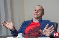 Лондонський суд наказав заморозити активи Григоришина