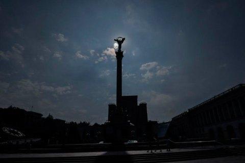 В понедельник в Киеве потеплеет до +6 градусов