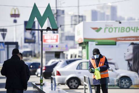 Київський метрополітен заявив про готовність відновити роботу з 25 травня