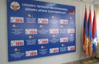 Украина не признала выборы в Нагорном Карабахе