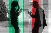 Що дивитися на фестивалі італійського кіно