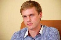 """Закарпатським губернатором призначено нардепа від """"Батьківщини"""""""