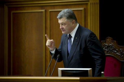 Україна збільшить військові витрати в 2016 році, - Порошенко
