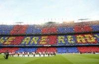 """""""Барселона"""" у фінансовій кризі: клуб узяв багатомільйонний кредит, щоб оплатити трансфери"""