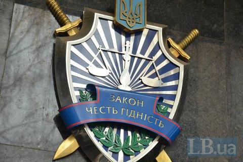 Спикер экс-генпрокурора Луценко прокомментировала закрытие дела Калетника