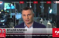 Кличко допустив імовірність заборони на автомобільні поїздки в Києві