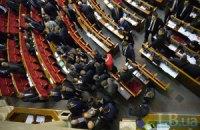 Журналисты обнародовали список наименее трудолюбивых депутатов