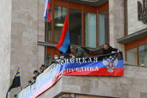 Полиция установила 183 участника захвата ДонОГА и пророссийских митингов, - СМИ