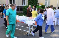 В Луцке из-за сообщения о минировании эвакуировали пациентов больницы