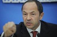 ПР не будет голосовать за пенсионную реформу Тигипко