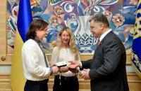 Порошенко вручил украинские паспорта двум канадским волонтерам