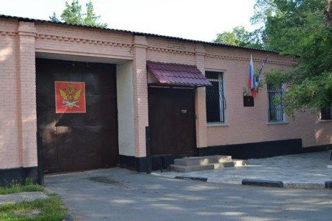 У СІЗО Сімферополя з початку місяця загинуло четверо людей, - правозахисники