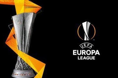 Где смотреть онлайн «Астана»— «Динамо»: расписание трансляций матча Лиги Европы