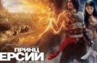 Рецензия на фильм «Принц Персии: Пески Времени» (ФОТО + ВИДЕО)