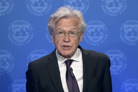 МВФ приветствовал принятие Радой банковского закона