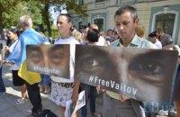 Семьи пленных вышли на митинг к саммиту Украина-ЕС