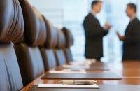 Україна піднялася на три позиції в рейтингу кращих країн для ведення бізнесу