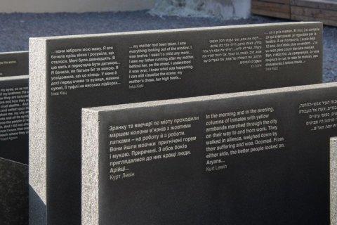 «Простір Синагог»: міський ландшафт у діалозі з історичною пам'яттю. Інтерв'ю з архітектором Францом Решке
