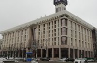 У Будинку профспілок на Майдані запрацював клуб спортивного покеру