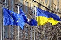 СА между Украиной и ЕС технически не готово