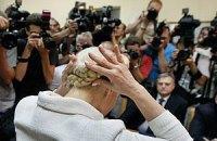 """Тимошенко: """"Киваловский """"союз юристов"""" хочет запретить трансляцию суда"""""""